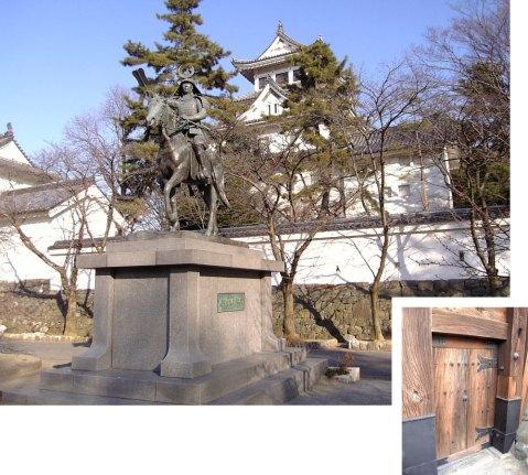 Castelo de Ogaki - Visão Geral