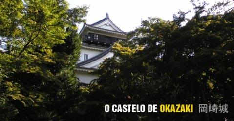 okazaki-title.jpg