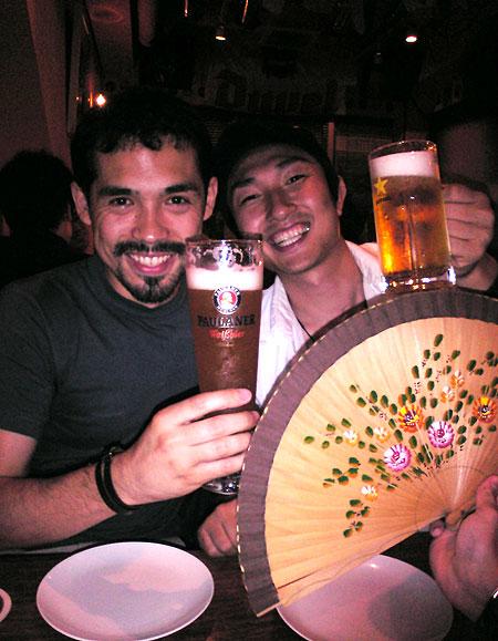cervejita